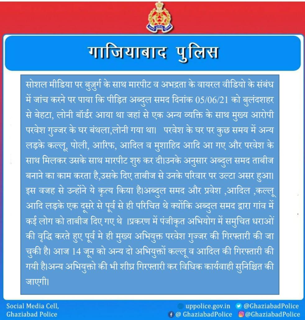 Attack on Hindus SiddTalks